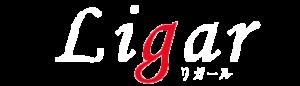 リガール 白ロゴ